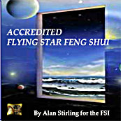 Flying star course
