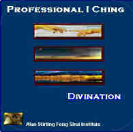 I Ching CD Cover