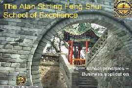 Feng Shui Business course screenshots